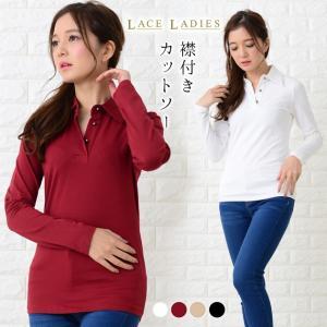 カットソー 襟付き シャツ 女性 レディース 長袖 7分袖 タイト 伸縮性 Vライン|mercalifassion
