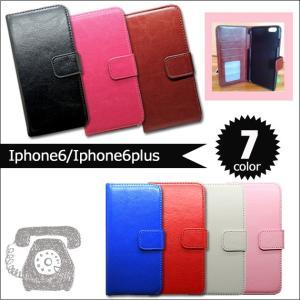 iphone6s ケース 手帳型 iphone6s Plus 高級PU レザー スタンド機能 ノーブランド 窓 アイフォン6s ケース レディース|mercalifassion