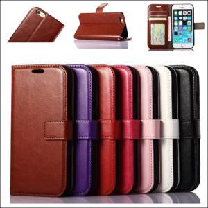 iphone6s ケース 手帳型 Iphone6ケース 高級 PU レザー スタンド機能 アイフォン6 マグネット 激安 レディース|mercalifassion