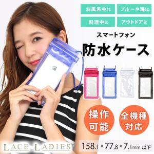 スマホ 防水 ケース スマートフォン アイフォン iphone 6 6s 6plus Xperia Galaxy 防水パック レディース|mercalifassion