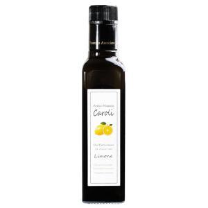 オリーブオイル エキストラバージン レモン イタリア産 250ml カロリ