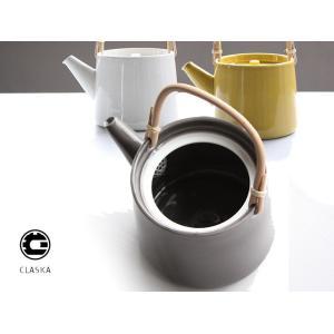 CLASKA/クラスカ DO/ドーティーポット イエロー/グレー/ホワイト(磁器/食器/ポット//黄/黒/白/ブランド)|mercato-y