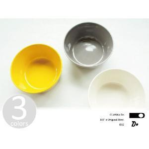 CLASKA クラスカ DO ドーのボウル S12 イエロー/グレー/ホワイト(食器/レンジOK/黄/灰/白/ブランド)|mercato-y