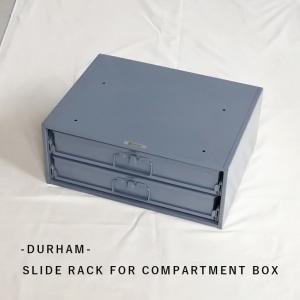 ☆DURHAM(ダーム)  仕切りツールボックス & スライドラック セット L (送料無料)|mercato-y