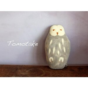 ☆(tomotake) トモタケ 動物クッション フクロウ(泥染め/ぬいぐるみ/ハンドメイド) (送料無料)|mercato-y