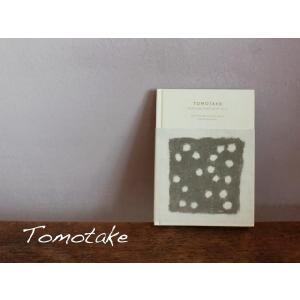 (tomotake) トモタケ POST CARD BOOK (泥染め/テキスタイルポストカードブック)|mercato-y