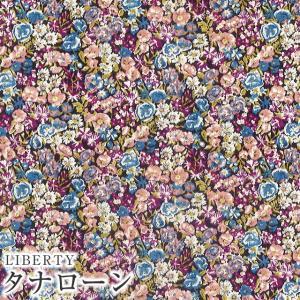 LIBERTYリバティプリント・国産タナローン生地(エターナル)<Chive>(チャイブ)【パープル...