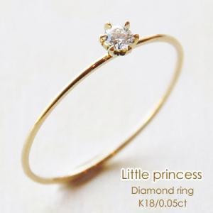 指輪 リング レディース ダイヤモンド 一粒 K18 0.05ct シンプル 華奢 繊細 極細 18K 18金 ゴールド ピンクゴールド ホワイトゴールド  おしゃれ|merci-j