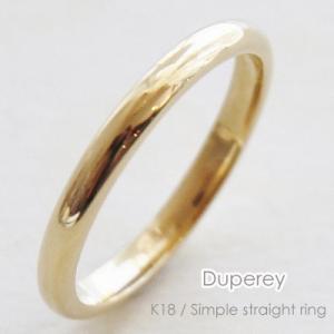 指輪 リング レディース 甲丸 シンプル ストレート 2.0mm幅 無料刻印 K18 Pt900 18K 18金 WG PG プラチナ 地金 メンズ 女性 男性 結婚指輪 マリッジ ペアリング|merci-j
