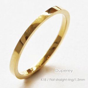 指輪 リング 平打 シンプル ストレート 1.5mm幅 無料刻印サービス K18 Pt900 WG PG 18K 18金 地金 女性 男性 レディース メンズ 結婚指輪 マリッジ ペアリング|merci-j