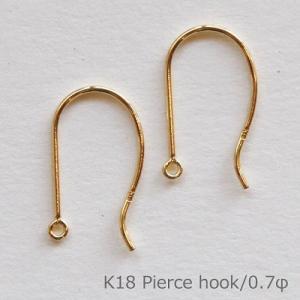 K18 K18WG Pt900 ピアス フック パーツ 0.7φ ( 1ペア ) 金具 18K 18金 WG ゴールド ホワイトゴールド プラチナ チャーム付け替え アレルギー用 手作り|merci-j