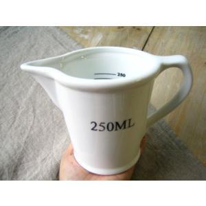 計量カップ メジャージャグ 250ml ダルトン DULTON  ホワイト CH05-K211 メジ...