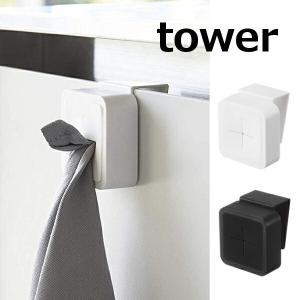 タオルホルダー シンク扉タオルホルダータワー TOWER ホワイト ブラック 4250 4251 タオル タオル 掛け キッチン 収納 おしゃれ タオル ハンガー ハンガー|merci-p