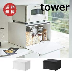ブレッドケース タワー  タワー tower ホワイト ブラック 4352 4353  キッチンラッ...