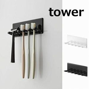 使い易くどんなシーンにも合わせやすい、TOWER タワー シリーズのご紹介です。 ■強力なマグネット...