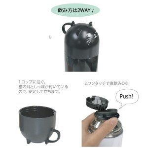 水筒 ステンレス マグボトル 350ml 携帯タンブラー (350ml マグボトル 水筒 保温 ステンレスマグ ステンレスマグボトル ステンレスボトル)猫 ねこ ネコ cat|merci-p|02