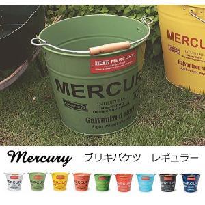 mercury マーキュリー バケツ レギュラー ブルー カーキ ネイビー レッド ホワイト イエロー ブラック  持ち手 ばけつ ポット バケツ ブ
