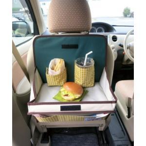 ( DECOLE / デコレ )ドライブポケット&トレー グリーン  ピンク おしゃれ かわいい 車内の収納 おでかけポケット 小物入れ お出かけグッズの整理|merci-p