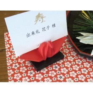 ( DECOLE / デコレ ) JAPONESHIA ジャポネシア 折り鶴カードスタンド 紅 白 おしゃれ かわいい カードスタンド カード立て メモスタンド|merci-p