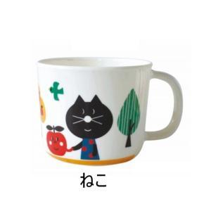 ( DECOLE / デコレ ) arrinko アウリンコ メラミンカップ ねこ うさぎ くま マグカップ かわいい おしゃれ コップ|merci-p