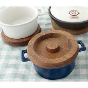 プティココット 木蓋付 ホワイト ブラウン ネイビー 日本製 食器 ココット ボウル 小さい お皿 おしゃれ キッチン ココット ミニ|merci-p