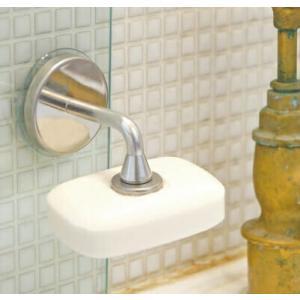 ダルトン マグネットソープホルダー  MAGINETIC SOAP HOLDER CH12-H463 固形石鹸 石鹸 無添加 風呂 バス 石鹸台 石鹸の写真
