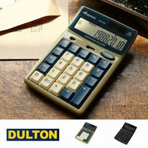 電卓 おしゃれ ダルトン ボノックス カルキュレーター  ベージュ ブラック DULTON Y825-1056 かわいい 文房具 事務用品|merci-p