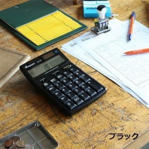 電卓 おしゃれ ダルトン ボノックス カルキュレーター  ベージュ ブラック DULTON Y825-1056 かわいい 文房具 事務用品|merci-p|02
