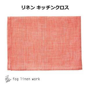 fog linen work フォグリネンワーク リネンキッチンクロス ネリッサ LKC001-ORWHPL キッチンワイプ キッチンクロス キッチンワイプ 布巾 ふきん フキン|merci-p
