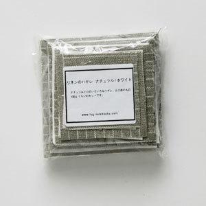 メール便不可ナチュラルと白の小さめサイズのハギレ 100g のセットのご紹介です。手作りの材料として...