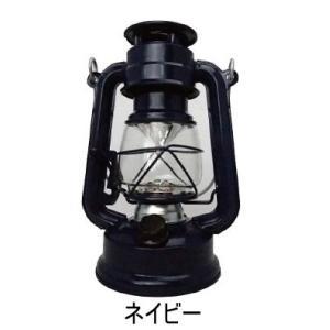 アンティーク風 ウォームウール LEDフェーリアランタン ネイビー グレー ワイン ランタン レジャー アウトドア キャンプ|merci-p