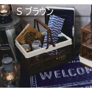 ホールディングコンテナ S ブラウン ネイビー おしゃれ かわいい 収納ボックス|merci-p