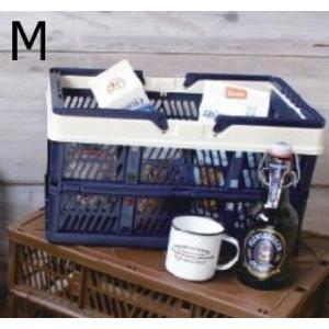ホールディングコンテナ M ネイビー ブラウン おしゃれ かわいい 収納ボックス|merci-p