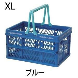 ピクニックル 折りたたみコンテナ XL ブルー ブラウン サーモンピンク おしゃれ かわいい 収納ボックス|merci-p