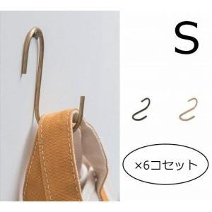 シンプルを追求し、スッキリとしたラインが魅力のツイストタイプのS字フックのご紹介です。■フックにひね...