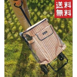 バカンス イス付きトローリークーラーバッグ  PANIER パニエ SFVG1701  保冷バック ショッピングバッグ クーラーバッグ トートバッグ merci-p
