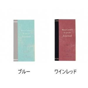 全米大ヒット(2015年度年間31,000冊販売)Rough Noteシリーズに待望のスケジュール帳...