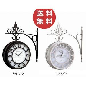 オールドストリートボスサイドクロックL ブラウン ホワイト 壁掛け時計 おしゃれ オシャレ お洒落 かっこいい インテリア 雑貨 アンティーク両面時計 merci-p