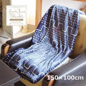 毛布 ブランケット ふわふわ フリース あったか毛布 Meteor ブルー 150×100cm SH...