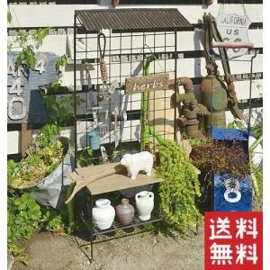 ルーフネットプランター ブラウンホワイト アンティーク風 プランター ガーデン 雑貨 ポット ガーデニング雑貨|merci-p