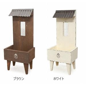 スタンドボックス ブラウン ホワイト アンティーク風 azi-azi アジアジ プランター ガーデン 雑貨 ポット ガーデニング雑貨