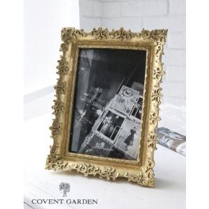 ゴールドアイビー・ケイブフレーム(COVENT GARDEN コベントガーデン) ゴールド アンティーク風 写真立て 写真たて しゃしんたて フォトフ|merci-p
