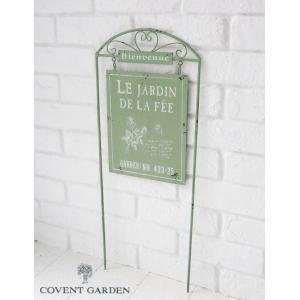 エルブ・トレリスボード ガーデンピック コベントガーデン COVENT GARDEN 看板 雑貨 ピック ガーデニング用品 雑貨・置物・オーナメント|merci-p