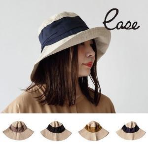 帽子 ハット ツイストクロス ハット リネン コットン ナチュラル ease 志成販売 107375 ぼうし ボウシ ハット 帽子 ナチュラル(送料無料)|merci-p