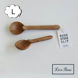 スプーン ストッククリップスプーン Lサイズ シーシャムウッド 木 木製 Horn Please 志成販売 303444 カトラリー 珈琲スプーン 木製 素材 ナチュラル|merci-p