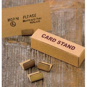 ブラス 真鍮カードスタンド 306085 merci-p