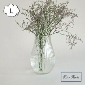 リューズガラス クーレライン フラワーベース ベリー  Lサイズ Horn Please 志成販売 372048 フラワーベース 木 花 フラワー フラワーグラス 花瓶|merci-p
