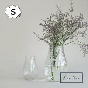 リューズガラス クーレライン フラワーベース ベリー  Sサイズ Horn Please 志成販売 372048 フラワーベース 木 花 フラワー フラワーグラス 花瓶|merci-p