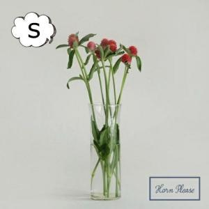 リューズガラス フラワーベース ピリエ Sサイズ Horn Please 志成販売 372060 フラワーベース 木 花 フラワー フラワーグラス 花瓶 ガラス ガラスベース|merci-p