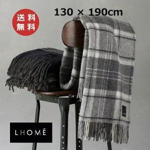 ブランケット スローケット ルチアーノ 130×190cm LH02008 LHOME ロメ ウール100% ウール 毛 ひざかけ 毛布 ブランケット ファブリック (送料無料)|merci-p